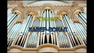 музыка вокал транс 2014