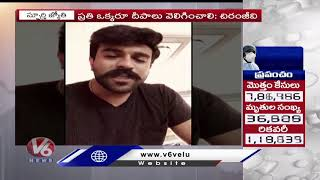 Tollywood Heros Requests People On PM Modiand#39;s Light Diya Appeal At 9 PM  Telugu News