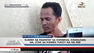 Suspek sa pagpatay sa konsehal kinasuhan na, utak sa krimen tukoy na ng PNP