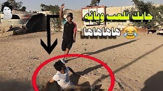 مقلب بـ صديقي #رد الانتقام تحشيش عراقي لايفوووتكم #مصطفى_ستار