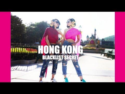 BLACKLIST SECRET in HONG KONG แซ่บอย่างไทย ห่มสะไบไปฮ่องกง