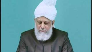 Friday Sermon: 13th August 2010 - Part 6 (Urdu)
