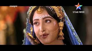 Deleted Promos of Radha Krishna On Star Bharat
