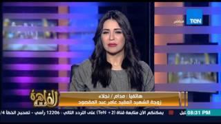 مساء القاهرة- انهيار زوجة شهيد بمذبحة كرداسة بالبكاء لــ الغاء اعدام المتهمين وتصف الحكم