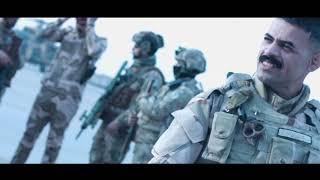 هاي الاغنية عيد الجيش العراقي الحان جلال الزين - مؤيد الاسدي . زلم المرجلة .2020