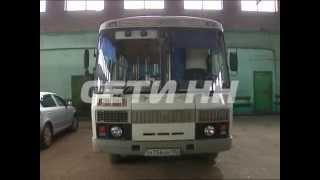 Гибель главы района парализовала общественный транспорт в Большом Мурашкине