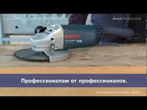 Видео обзор: Углошлифмашина 230мм BOSCH GWS 22-230 H