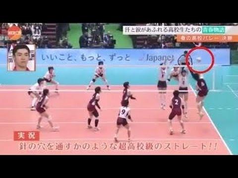 170108春高バレー 黒後愛 涙の優勝インタビュー High School Volleyball Japan วอลเลย์บอล ญี่ปุ่น