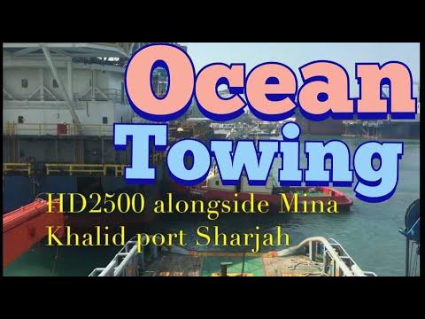 Ocean Towing