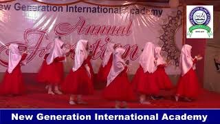Allah hi Allah kiya karo by students of Nursery on occasion annual function 04/03/18