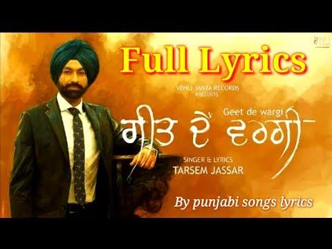 Geet De Wargi Lyrics - Tarsem Jassar | full song lyrics | by Punjabi songs lyrics