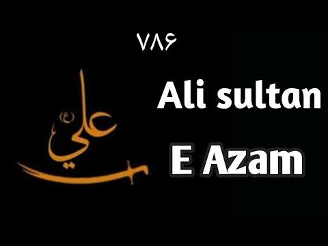 Download Ali Sultan E Azam Ali sultan E alam WhatsApp status 2020
