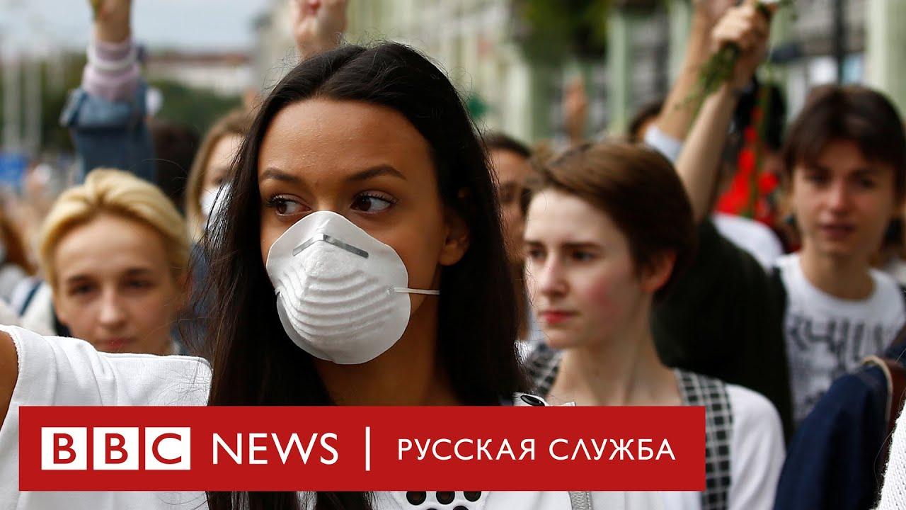 Женщины Беларуси вышли на мирный протест: живые цепи и колыбельная у вечного огня
