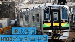 【JR北海道H100形甲種輸送‼︎】EF510-19+H100形×6B  川重甲種