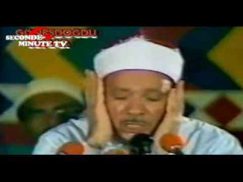 Best reciters of Quran Egyptian - Qari Abdul Samad Part 1