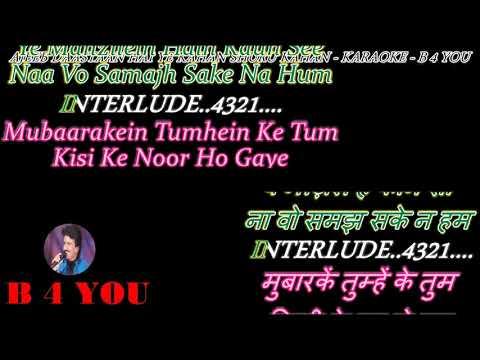Ajeeb Dastan Hai Ye - LATA JI - KaraokeWith Scrolling Lyrics Eng. & हिंदी