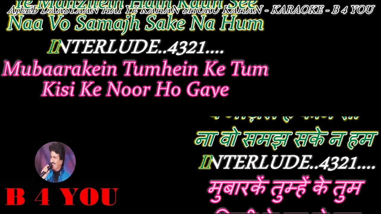 ajeeb dastan hai yeh instrumental free mp3 download
