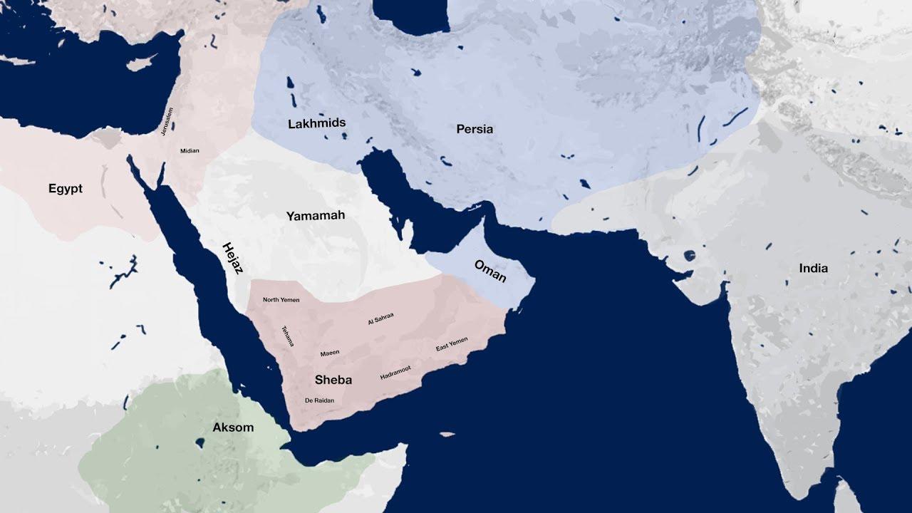 تاريخ شبه الجزيرة العربية في خريطة Youtube