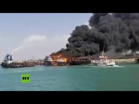 Varios barcos se incendian en el puerto de Jask, Irán