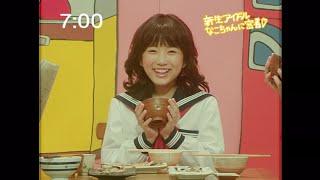 HKT48 6th single HKT48 feat.氣志團「しぇからしか!」 Type-C収録曲 2...