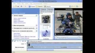 Мой первый видео урок по программе Windows Movie Maker / WMM