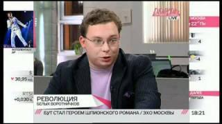 Революция белых воротничков /// ЗДЕСЬ И СЕЙЧАС