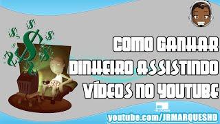 Como ganhar dinheiro assistindo vídeos no YouTube ATUALIZADO 2015 (Dica+Tutorial)