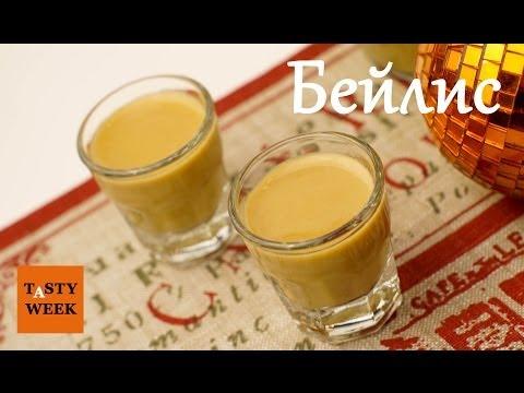 Готовим ликер БЕЙЛИС дома (новогодний рецепт)