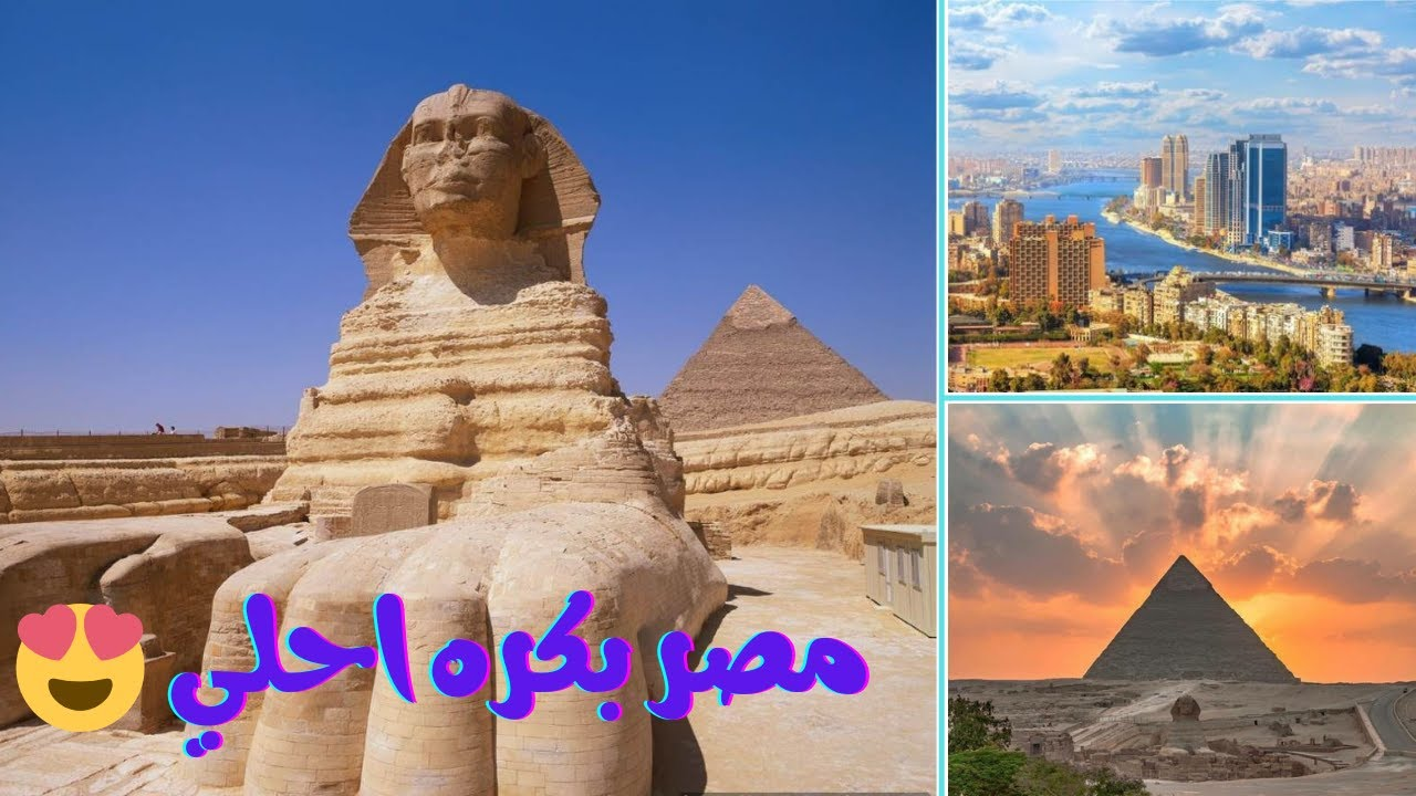 Amazing Egypt Best Tourism Video Of 2020 Youtube