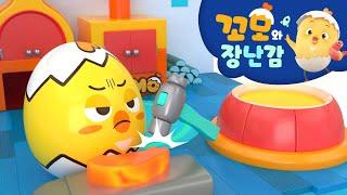 꼬모 | 재밌는 대장간 놀이 | 사고력 | 의사소통 | 말하기 듣기 | 영어단어 배우기