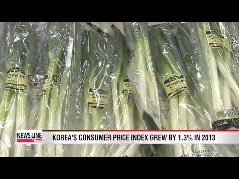 Korea's consumer price index hits lowest growth in 14 years