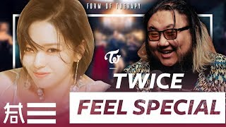 "The Kulture Study: TWICE ""Feel Special"" MV"