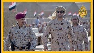 🇾🇪كيف تآمرت #الإمارات على #اليمن؟