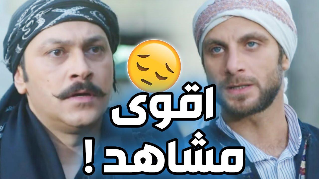 مواجهة خاطر و العكيد معتز بسبب عشيقتو سارة ـ باب الحارة ! وائل شرف