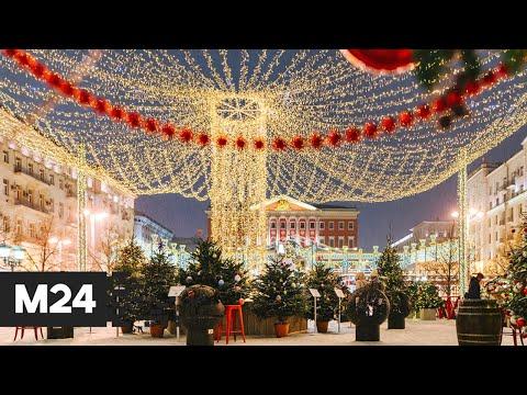 Центр Москвы в новогодние праздники станет пешеходным - Москва 24