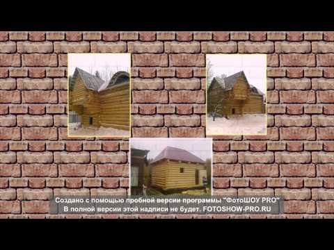 Псковские бани - срубы бань и домов