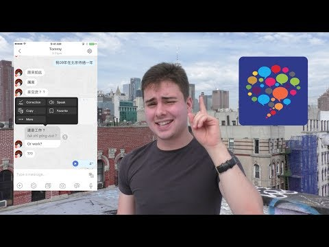 How to Use HelloTalk to Talk to Native Speakers for Free!
