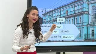 Новый УМК «Звёзды моего города» («City Stars»). Интерактивные возможности платформы МЭШ