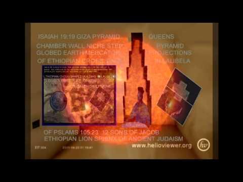 LAURELDSMITH144 ON LINE VIDEOS NEW JERUSALEM CUBE 8 ORBIT AROUND OUR SUN