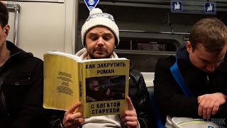 ПРАНК: Странные книги в метро 3.  ПИТЕР