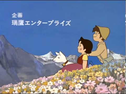 Japanese Girl Anime Wallpaper Heidi Alps No Shoujo Opening And Ending Theme Songs