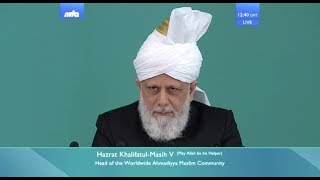 Проповедь Хазрата Мирзы Масрура Ахмада (09-06-2017)