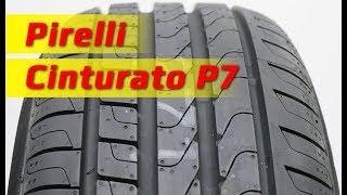 Pirelli Cinturato P7 /// Обзор