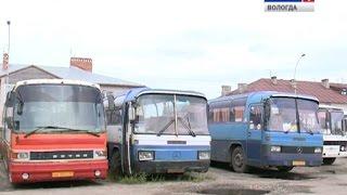 В Кирилловском районе прекращены автобусные пассажирские перевозки(, 2015-06-25T16:21:31.000Z)