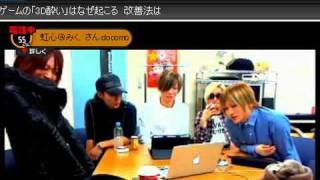 Lc5のニコニコ生Live&Crash 2011-12-23