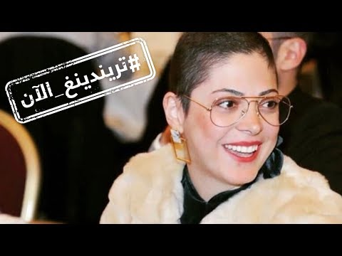 تريندينغ الآن: السرطان يغيب وصيفة ملكة جمال لبنان  - 20:54-2019 / 6 / 18