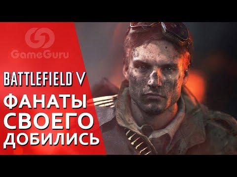 ? ОБЗОР BATTLEFIELD 5 | ЕЕ ХЕЙТИЛИ, А ОНА НОРМ! #ОБЗОРGG thumbnail