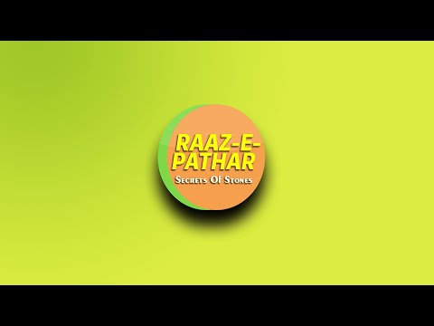 Pathar / Stones Se Mushkilaat Ka Hal Shah Saab Ke Saath