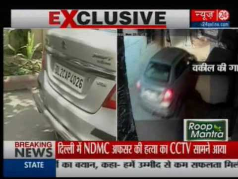 CCTV: Legal adviser of New Delhi Municipal Council shot dead