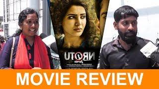 U Turn Movie Public Review | Public Opinion | Samantha Akkineni | Aadhi | Tamil